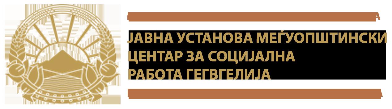 ЈУМЦСР Гевгелија